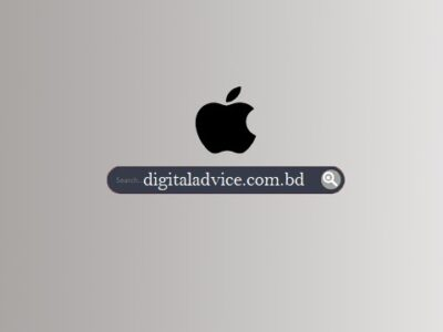 digitaladvice, applesearchengine, deigitaladvice.com.bd
