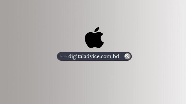 digitaladvice, applesearchengine, deigitaladvice.com.bd